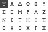 Greek alphabet symbols vector icons set