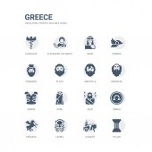 simple set of icons such as pillar chariot laurel pegasus omega zeus robe armor socrates aristotle related greece icons collection editable 64x64 pixel perfect