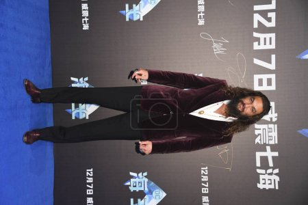 American actor Jason Momoa arrives