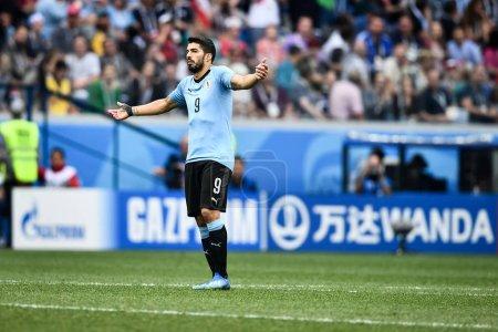 Luis Suarez of Uruguay reacts