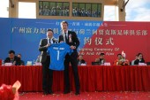 Former Dutch football play Edwin van der Sar, right, CEO of Amsterdamsche Football Club Ajax (AFC Ajax), attends the cooperation signing ceremony of R&F football club and AFC Ajax in Meizhou city, south China's Guangdong province, 27 November 2017