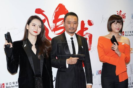 From left Chinese actress and