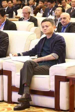 Jack Ma or Ma Yun, chairman of Chinese e-commerce ...