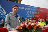 Former Dutch football player Ronald de Boer attends the cooperation signing ceremony of R&F football club and AFC Ajax in Meizhou city, south China's Guangdong province, 27 November 2017