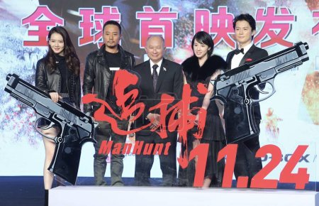 From left Chinese actress Qi