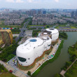 Aerial view of the China Comic and Animation Museu...