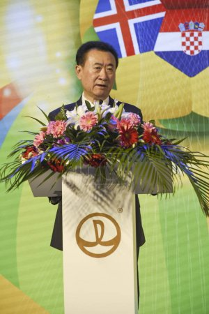 Photo for Wang Jianlin, Chairman of Wanda Group, delivers a speech at a press conference of the 2017 China Cup International Football Championship in Beijing, China, 7 December 2016. - Royalty Free Image