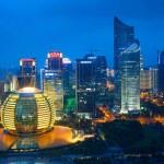 Night view of high-rise buildings in Qianjiang New...