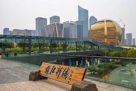 Skyline of the InterContinental Hotel Hangzhou, ri...