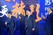 Zhang Jindong, center, Chairman of Chinese retail giant Suning Commerce Group Co., Ltd., and Indonesian businessman Erick Thohir, left, president and majority owner of Italian football team Inter Milan, react after drinking at the press conference to