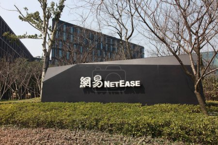 View of a logo of NetEase at the R&D Center Lab of...