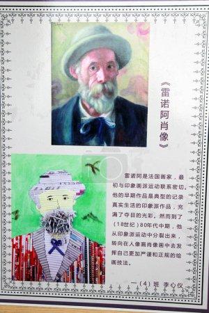 A placard shows a creation