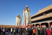 View of longevity lanterns (wanshou deng) at the Palace of Heavenly Purity, or Qianqing Palace to welcome the upcoming Chinese Lunar New Year at the Forbidden City, also known as the Palace Museum, in Beijing, China, 20 January 2019
