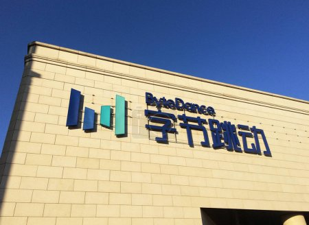 Photo for View of the new logo of ByteDance at the headquarters of Beijing Bytedance Technology Co, owner of Chinese personalized news aggregator Jinri Toutiao and short video platform Douyin (TikTok), in Beijing, China, 12 December 2018 - Royalty Free Image