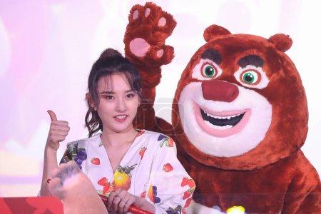 Photo pour L'actrice chinoise Lareina Song ou chanson Zuer assiste à l'événement pour le film «Boonie ours: Blast dans the Past» à Beijing, en Chine, 22 janvier 2019. - image libre de droit