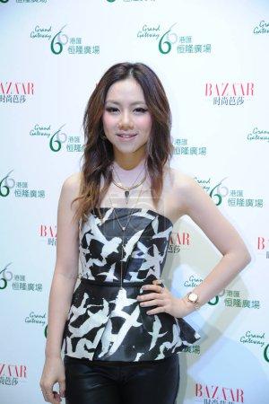 Hong Kong singer Gloria Tang