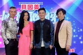 (From left) Chinese TV host Chen Lei, Hong Kong singer and actress Cecilia Cheung, Chinese actor Huang Lei, Taiwanese singer and composer Huang Shu-chun pose at a press conference for reality TV talent show, Super Diva, in Shanghai, China, 4 March 20