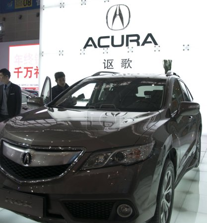 FILEVisitors look at an Acura