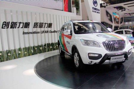 A Lifan X60 SUV is
