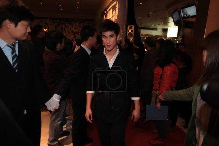 Hong Kong singer and actor