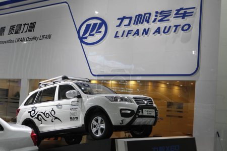 A Lifan X60 is displayed