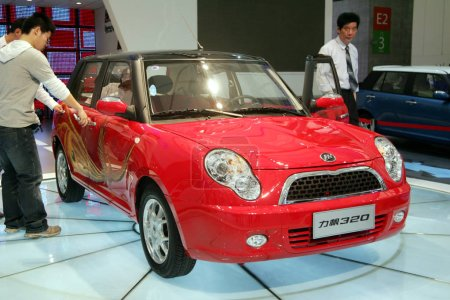 FILEVisitors look at the Lifan
