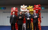 (From L) Huang Xiaoxiang, Vice Governor of Sichuan province, Li Chuncheng, Secretary of Chengdu Municipal Committee, Nils Smedegaard Andersen, CEO of A.P. Moller-Maersk Group, and Jeppe Tranholm-Mikkelsen, the Ambassador of Denmark to China, pose dur