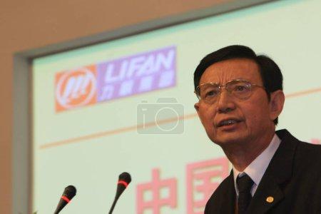 FILE Yin Mingshan President of