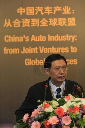 Yin Mingshan President of the
