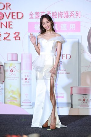Photo for Taiwanese hostess Patty Hou attends a promotional event in Taipei, Taiwan, 6 March 2019 - Royalty Free Image