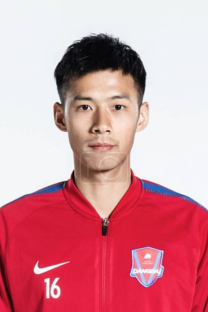 Photo for **EXCLUSIVE**Portrait of Chinese soccer player Wang Weicheng of Chongqing Dangdai Lifan F.C. SWM Team for the 2019 Chinese Football Association Super League, in Chongqing, China, 21 February 2019. - Royalty Free Image