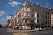 1st Tverskaya-Yamskaya Street, former Profitable house