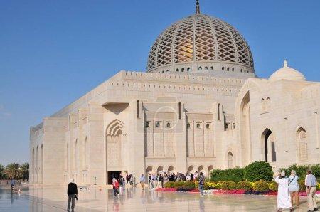Photo pour Vue sur la Grande Mosquée du sultan Qaboos - image libre de droit