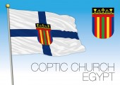 Coptic church flag vector illustration