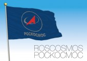 Roscosmos flag Russian Space Agency of Russia vector illustration