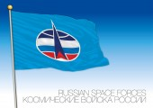 Russian Space Forces flag vector illustration