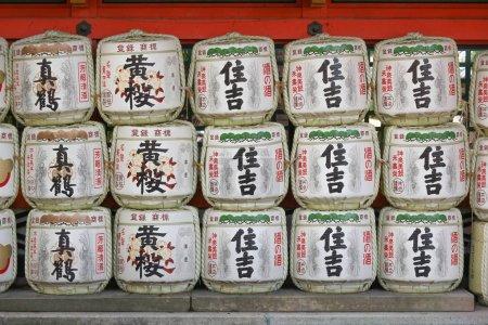 Photo pour 2017 10 SEPTEMBRE. OSAKA JAPON. Pile de réservoir en bois de baril d'alcool de saké japonais qui utilisent pour le temps spécial de festival . - image libre de droit