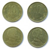 "Постер, картина, фотообои ""Set of 2 (two) different years Chilean 10 Pesos aluminum bronze coins lot 2002, 2007 year, Chile. The coins feature a portrait of Chilean independence leader Bernardo O"