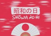 Japan Showa Day Celebration