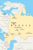 Map of venues of the Football World Cup in Russia 2018 Political map of western part of Russian Federation with capital Moscow borders and neighbor countries English labeling Illustration Vector