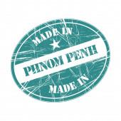 Made in Phnom Penh