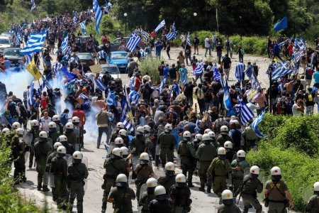 Pisoderi -Greece, July 17, 2018:Protestors holding...