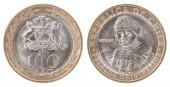 """Постер, картина, фотообои """"Чилийский песо монет, изолированные на белом фоне - набор"""""""