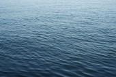 beautiful seascape at daytime