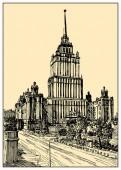 MSK Hotel Ukraina 02 v