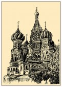 Saint Basil's Cathedral 04 v