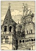 Saint Basil's Cathedral 05 v