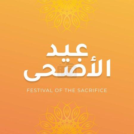 Illustration for Eid al adha typography design with arabic calligraphy vintage elegant design. - Royalty Free Image
