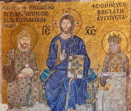 Christ Pantocrator between Emperor Constantine IX ...