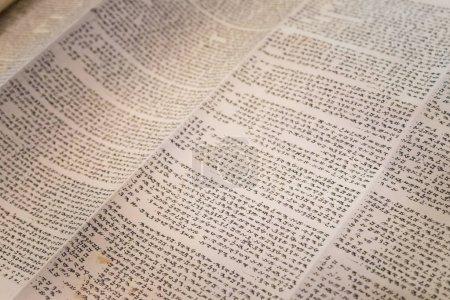 Schriftrolle samaritanische Tora, geschrieben in samaritanischem Hebräisch